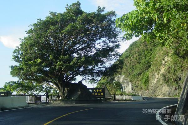 太魯閣國家公園.JPG