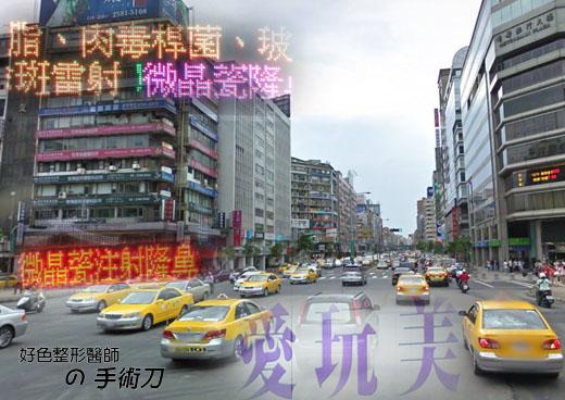 忠孝東路-520p.jpg