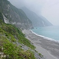 清水斷崖-3.JPG