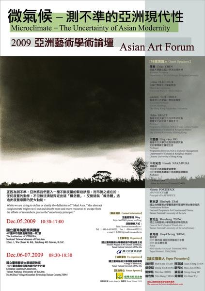 2009亞洲藝術論壇海報.jpg
