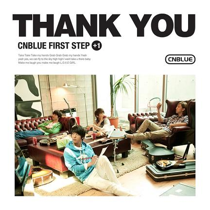 cn-blue_first-step-1-thank-you.jpg