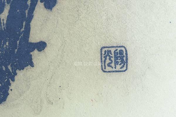 陽光蘭花盆落款.jpg