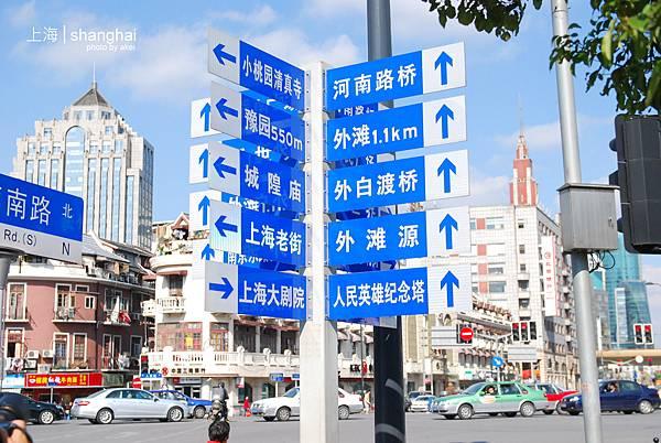 shanghai004.jpg