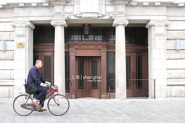 shanghai013.jpg
