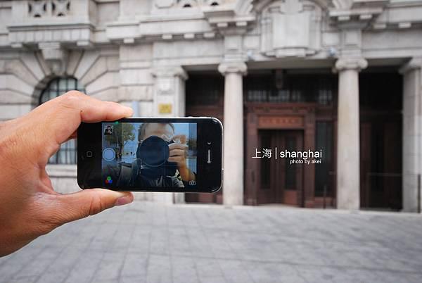 shanghai015.jpg