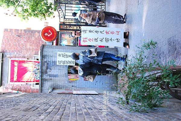 shanghai019.jpg