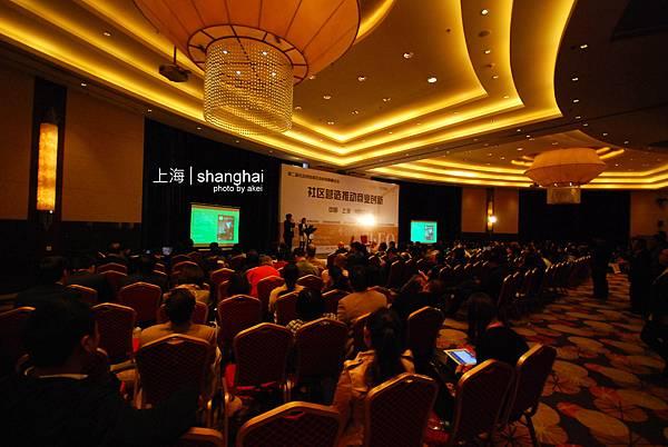 shanghai026.jpg