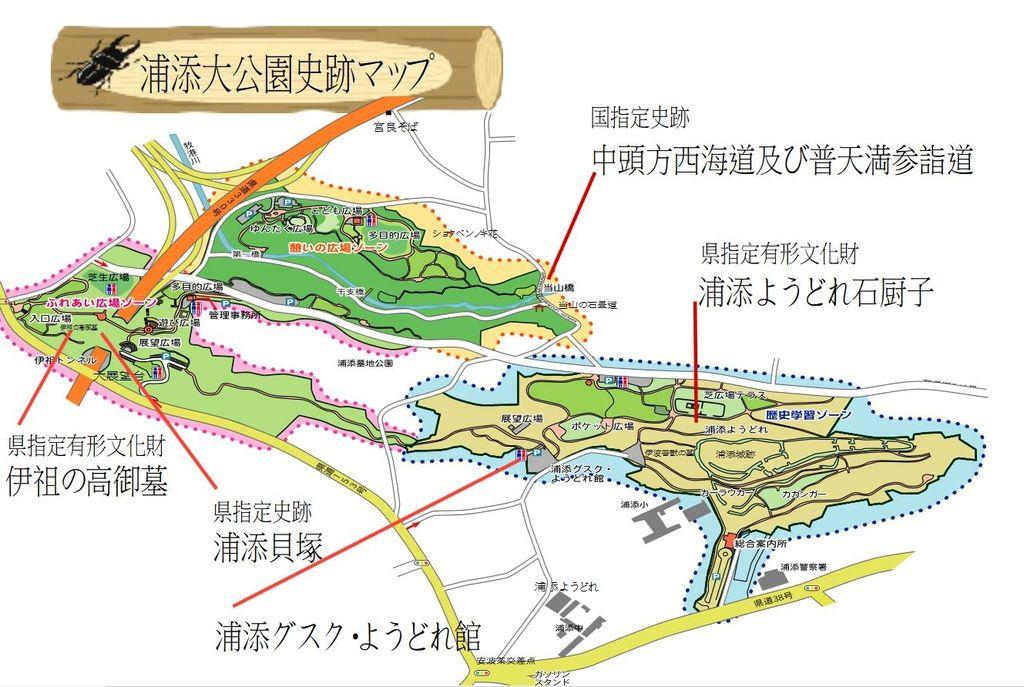 浦添大公園4