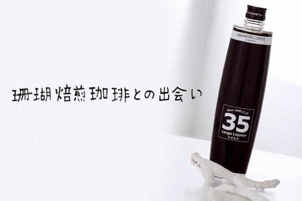pm-coffee1