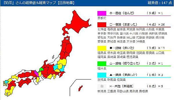日旅地圖.jpg