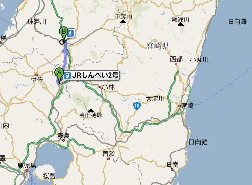 shinpei.JPG