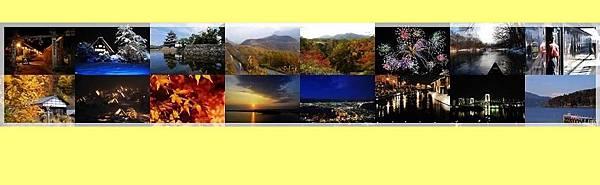 japantravel2.jpg