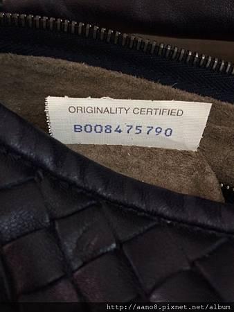 BV 防偽標籤