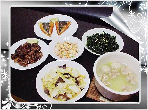 家常晚餐 (4)