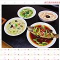家常晚餐 (6)