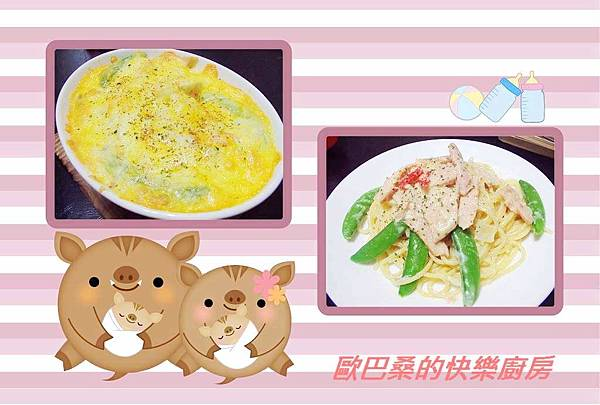 家常晚餐 (7)
