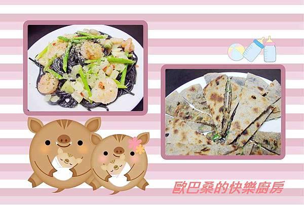 家常晚餐 (9)