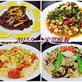 家常晚餐 (12)