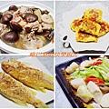 家常晚餐 (24)