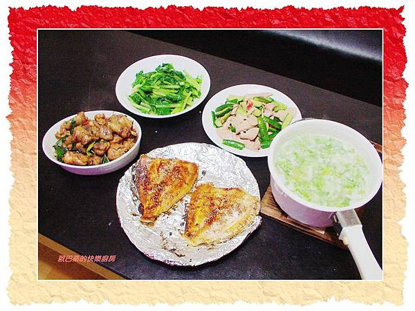 家常晚餐 (25)