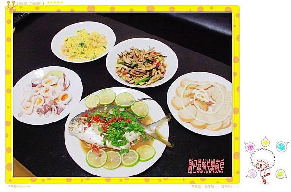 家常晚餐 (45)