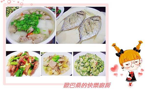 家常晚餐 (46)