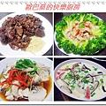 家常晚餐 (51)