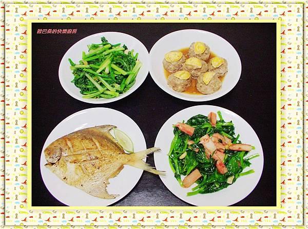 家常晚餐 (53)