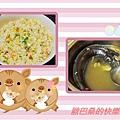 家常晚餐 (58)
