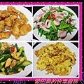 家常晚餐 (65)