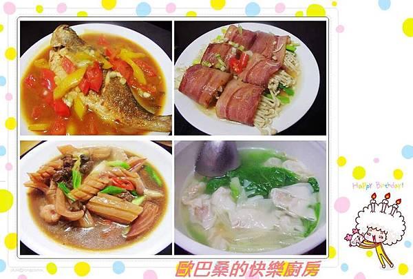 家常晚餐 (70)