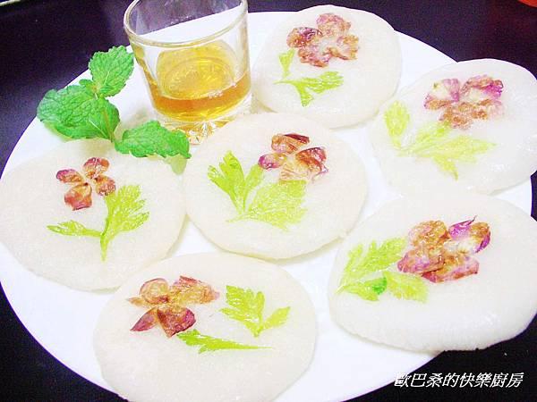 韓式料理-好運獎