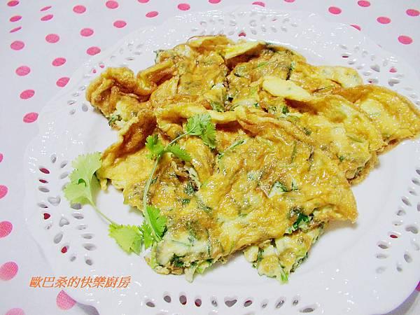 香菜煎蛋 (6)