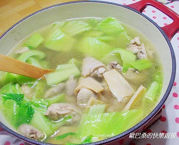 芥菜鮑魚雞湯 (10).JPG