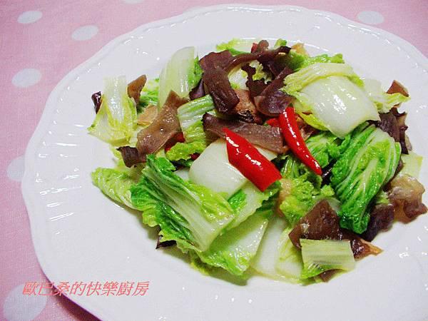 歐巴桑家常菜 (30).jpg