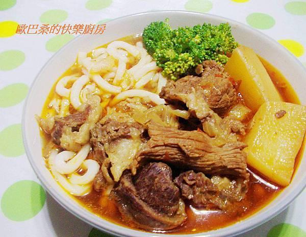 歐巴桑家常菜 (4).jpg