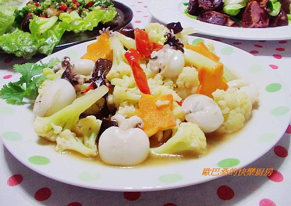 白花椰菜燴小花枝