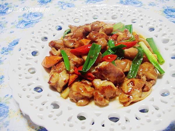 辣味雞丁 (8)