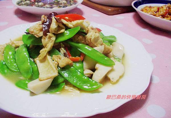 豆包炒時蔬 (7)