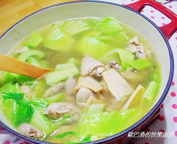 芥菜鮑魚雞湯 (10)