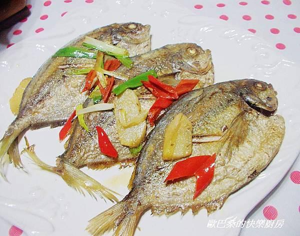 香煎魚 (7)