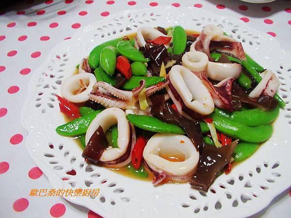 甜豆脆卷 (5)