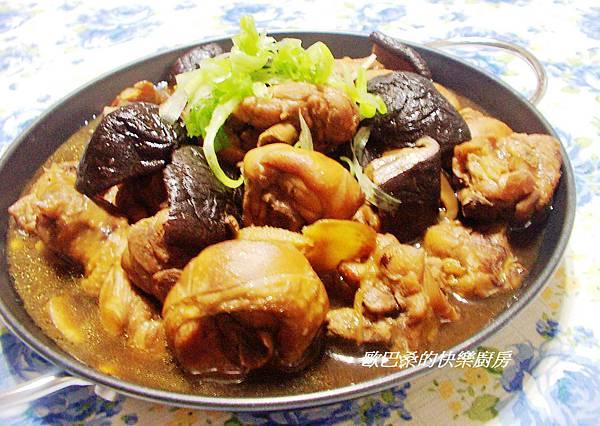 紅燒香菇雞 (11)