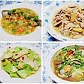 家常晚餐 (1)