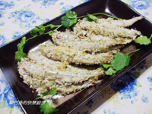 香草雪香魚 (8)
