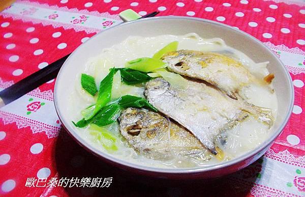 白鯧魚蒜香米粉湯