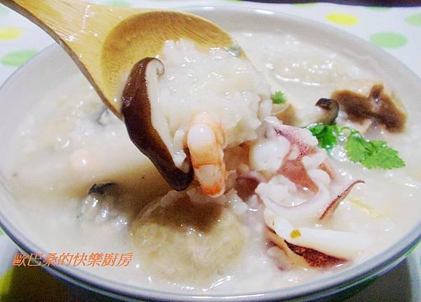 白蘿蔔粥 (6)