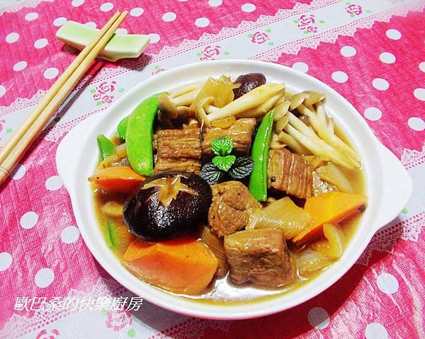 牛肉燉時蔬 (9)