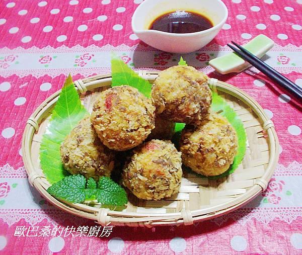 牛肉馬鈴薯球 (11)