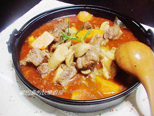 【匈牙利紅椒風味燉牛肉】